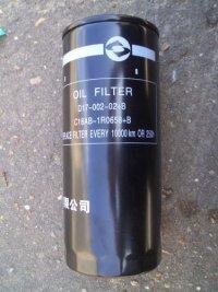 Фильтр масляный (D17-002-02)