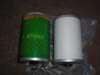 Фильтр топливный (WEICHAI) 614070739