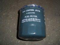 Фильтр топливный(HAOYE) CX0706
