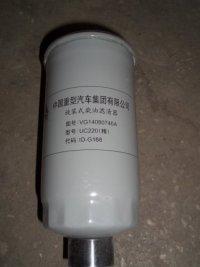 Фильтр топливный(WEICHAI) VG14080740