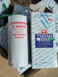 Фильтр масляный(YUCHAI) 630-1012120
