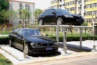 Многоуровневые уличные автомобильные парковки