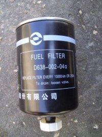 Фильтр топливный (D638-002-04)