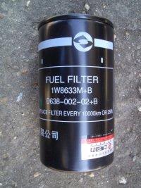 Фильтр топливный (D638-002-02)