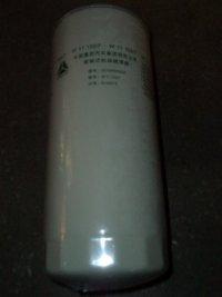 Фильтр масляный(WEICHAI) VG1540070007