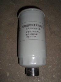 Фильтр топливный VG14080739