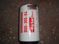 Фильтр топливный D00-305-04